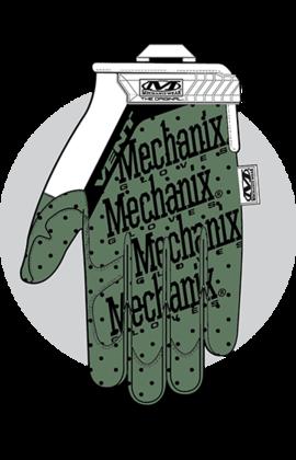 MW15_MGV_55_Matrix_Auto-GG-1_270x420
